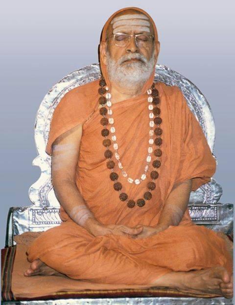 abhinava vidya theertha
