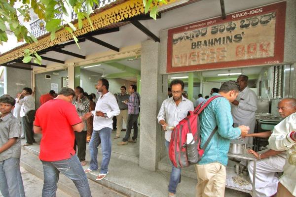 bangalore102brahmins