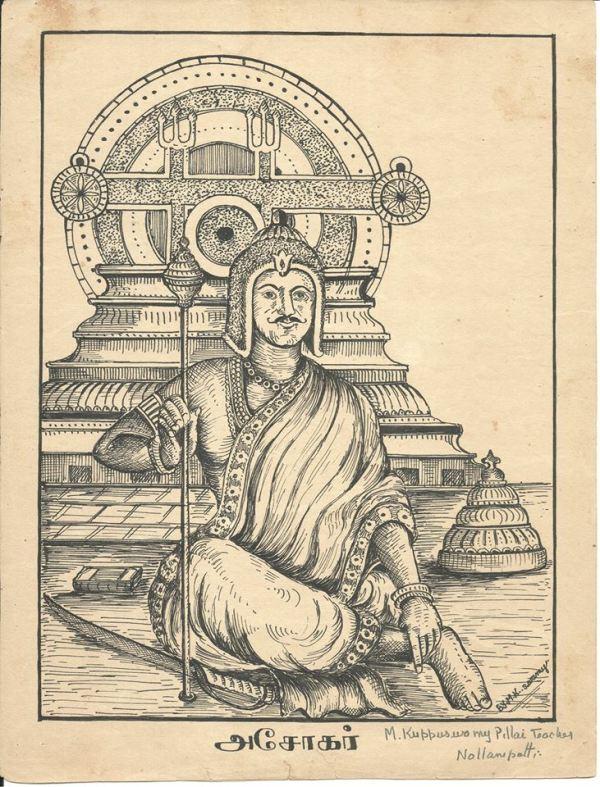 askokar, by thiru arul grand father, fb