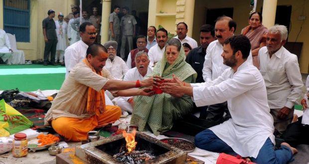 Congress Yagna