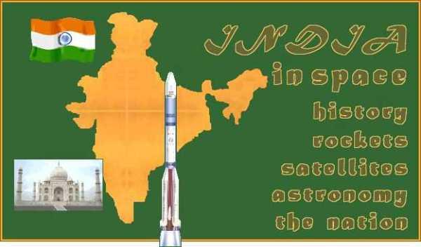 IndiaNameplate