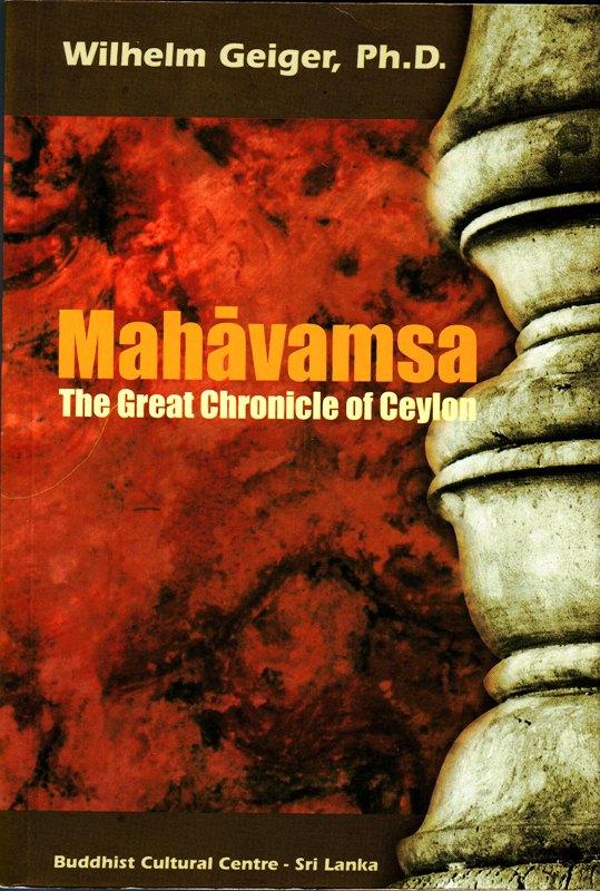 Mahavamsa1