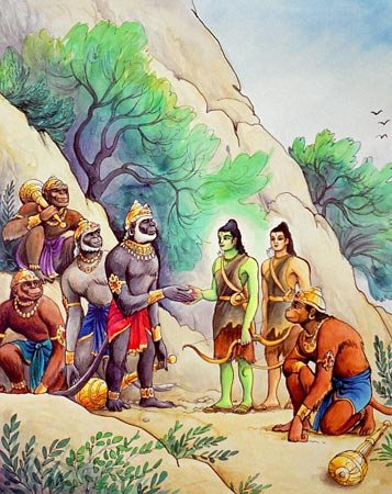 rama under the rock