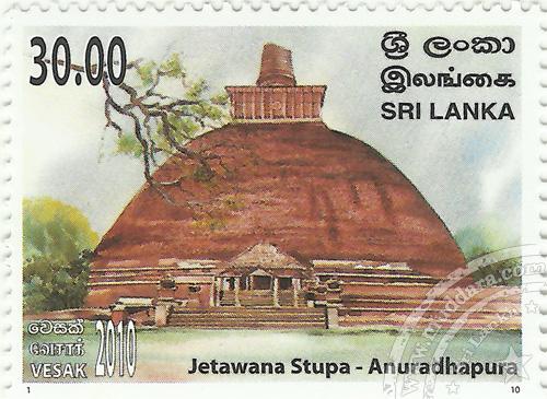 sl stamp3