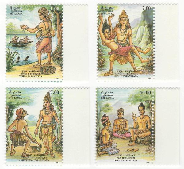 sl stamps2