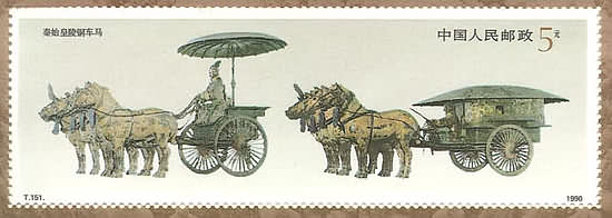 stamps-009h