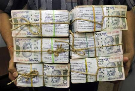 currency bundle