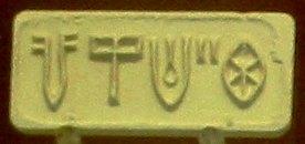 Indus_seal_impression