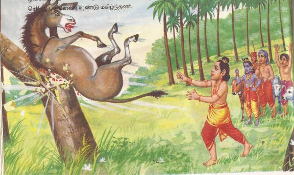 krishna killing kesikasuran