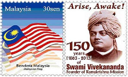 malaysian-postal-stamp-on-swami-vivekananda