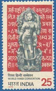 saras hindi