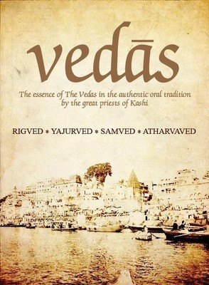 vedas-by-the-great-priests-