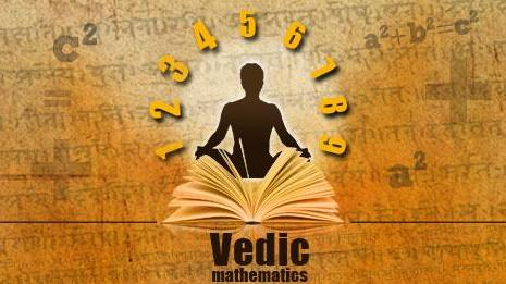 vedic-mathes-001