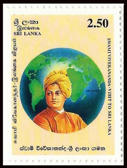 vivek stamp