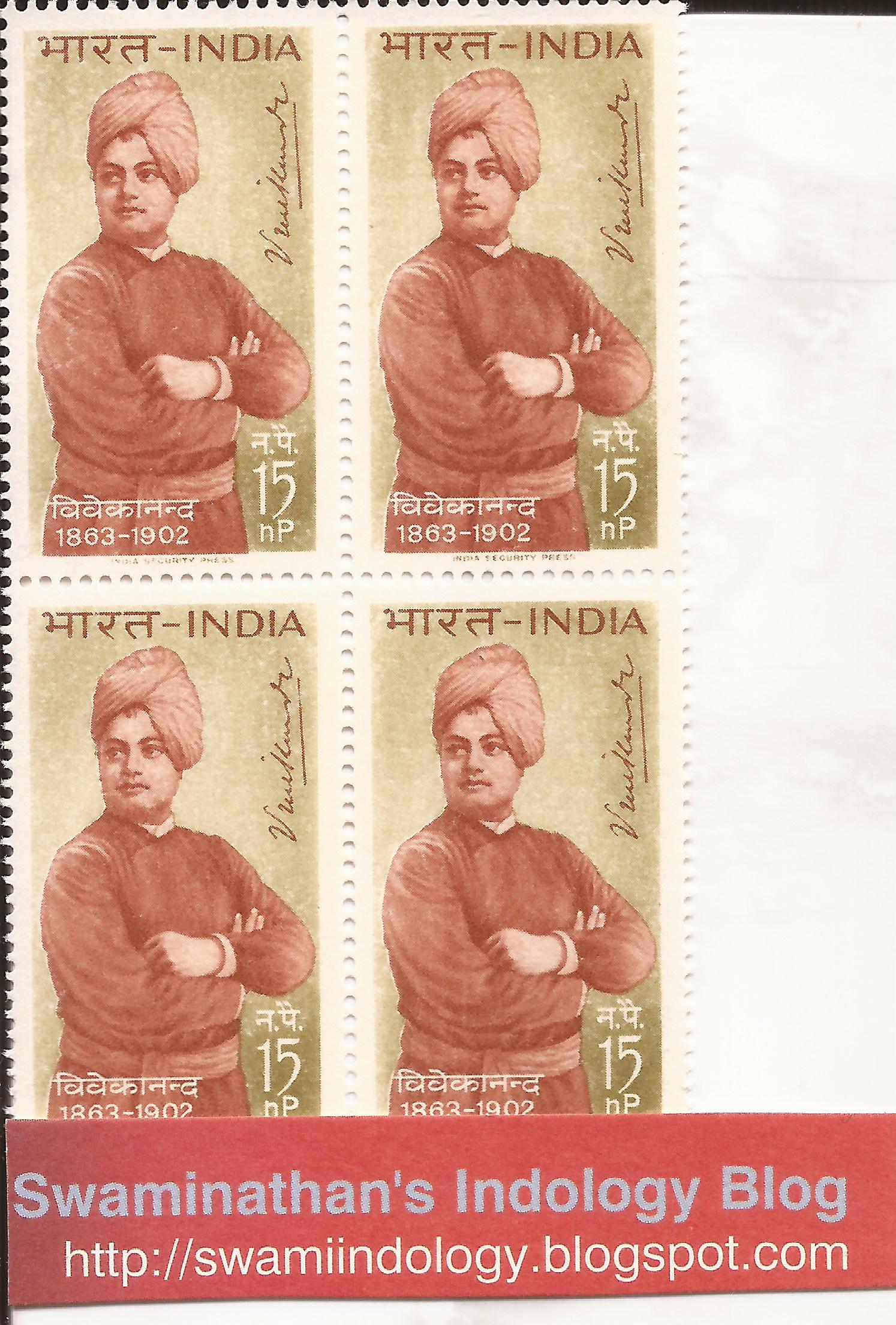 vivekananda stamps