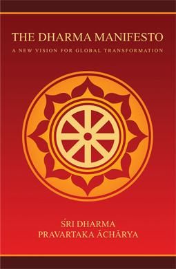 Acharya-Dharma-Manifesto