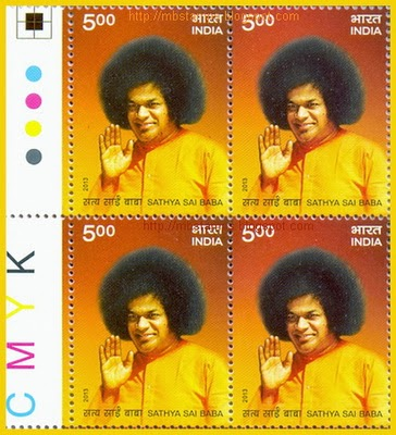 baba stamps
