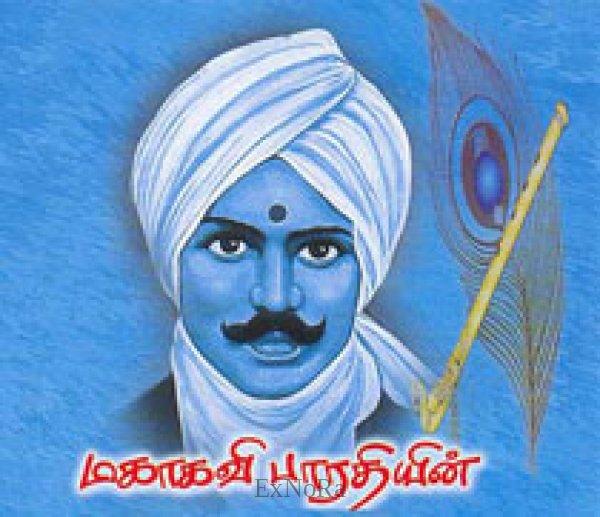 bharati2