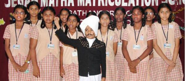 bharati5