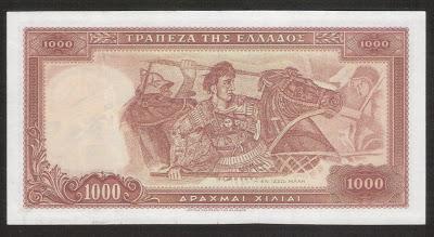 Greece 1956 1000 Greek Paper Money Banknote