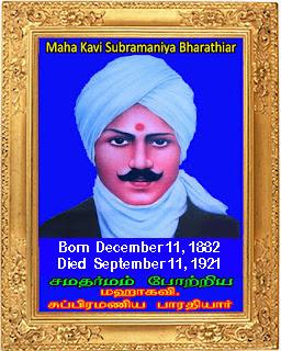 Maha Kavi