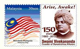 malaysia_stamp_vivekananda
