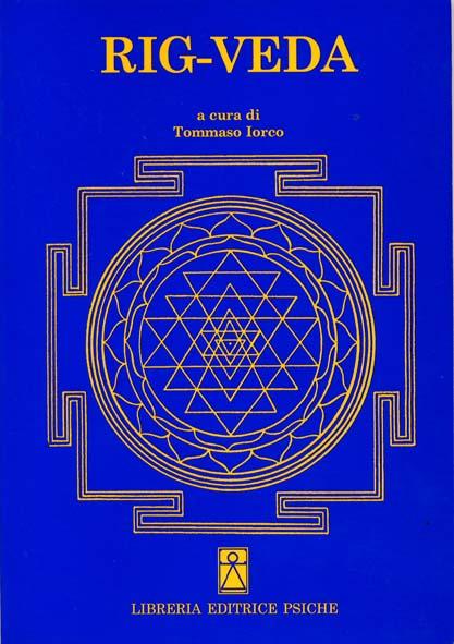 Rig Veda images