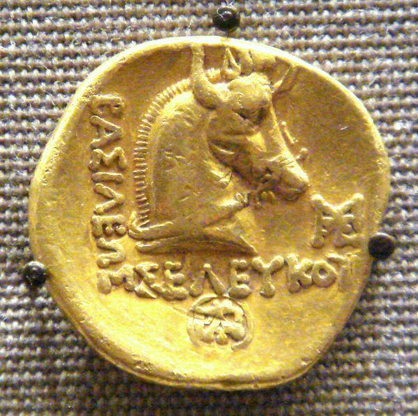 Seleucos_I_Bucephalos_coin