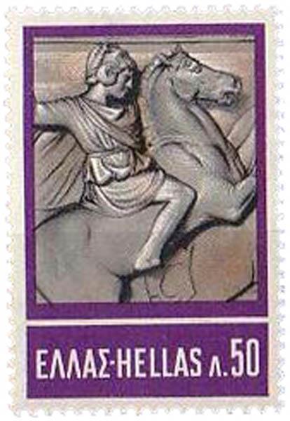 Stamp_Greece_1968