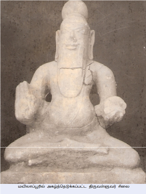 Thiruvalluvar-