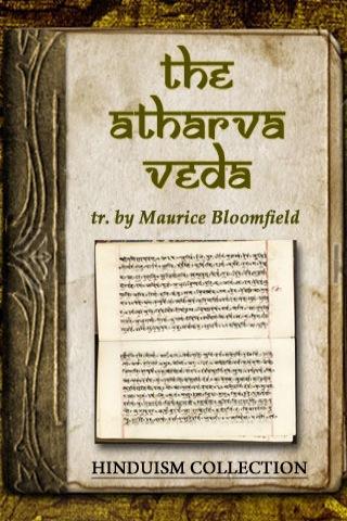 December | 2014 | Tamil and Vedas