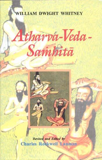 Jangida Mystery in Atharva Veda! | Tamil and Vedas