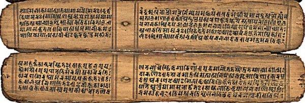Devimahatmya_Sanskrit_MS_Nepal_11c
