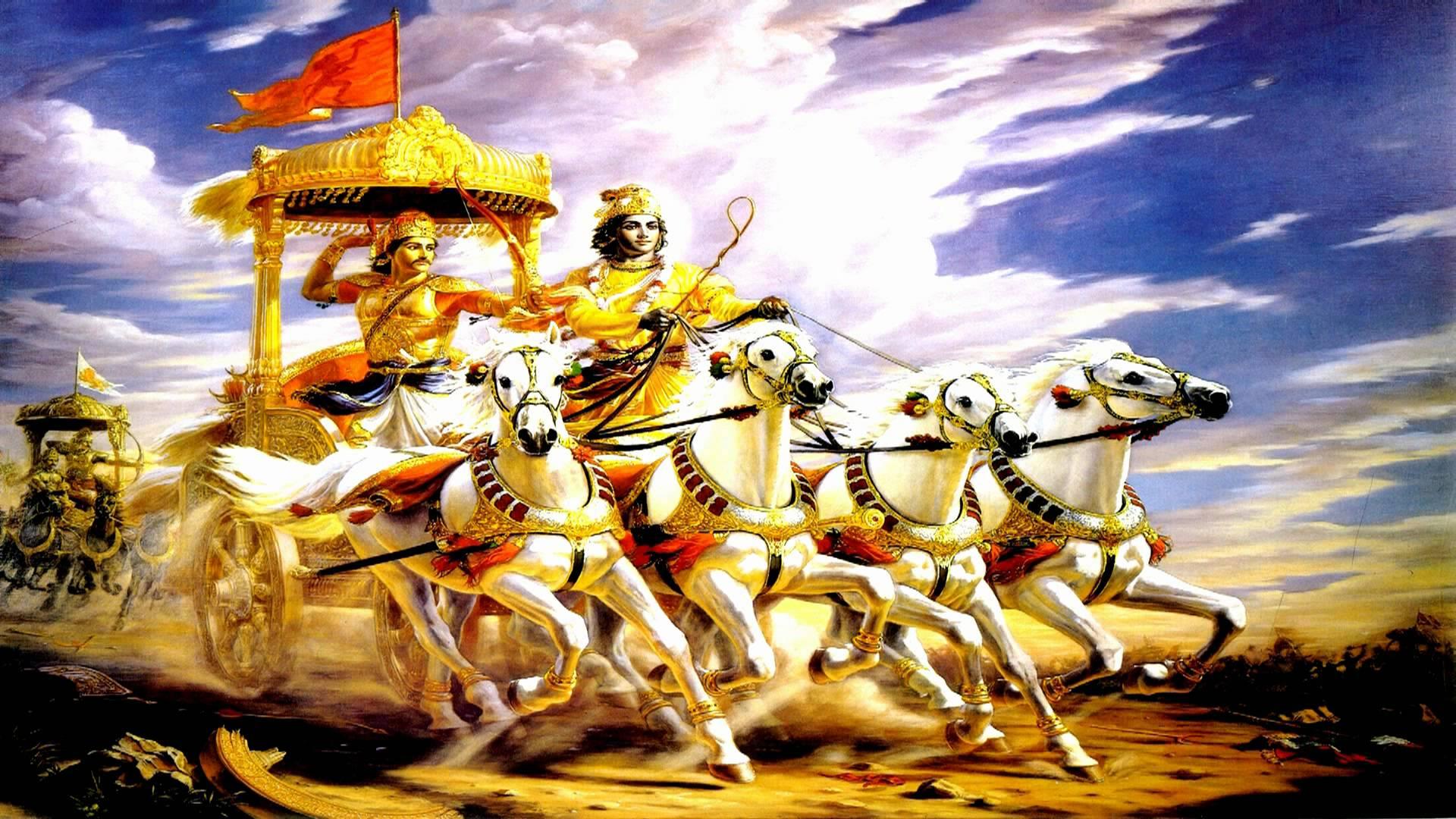 Bhagavad Gita As It Is Original by Prabhupada