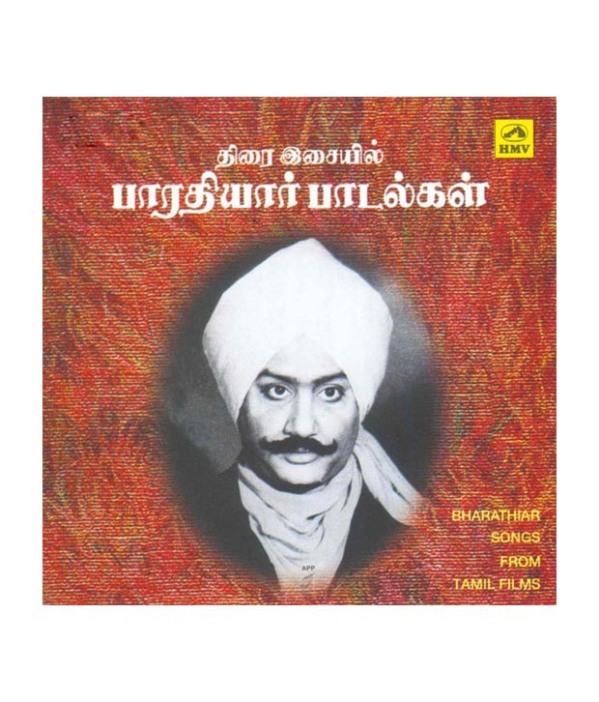 shivaji bharati