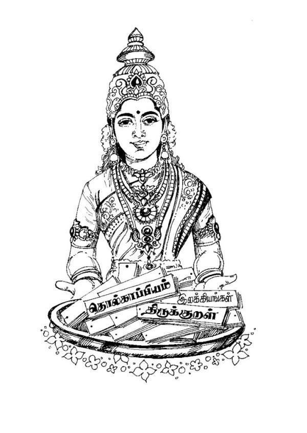 Tamil-annai