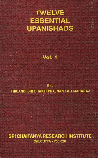twelve_essential_upanishads_