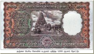 1000_Rupee_thumb[7]
