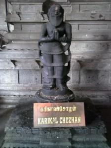 கரிகால் சோழன்