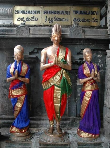 vijayanagara kings