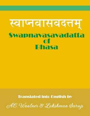 Svapna-Vasavadattam-Bhasa
