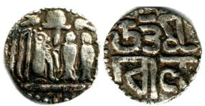 Uttama_coin