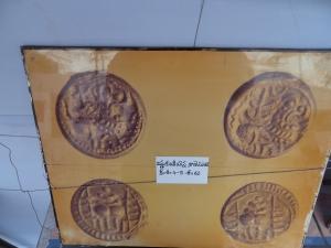 Coins, (Vishnu_Kundina_time)