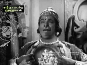 ராமமானௌமன்