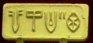 Indus_script.jpg3