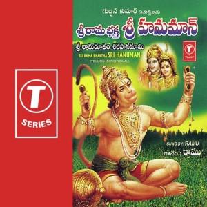 Sri-Rama-Bhaktha-Sri-Hanuman-