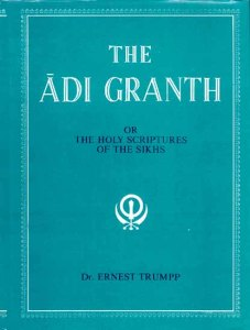 the_adi_granth_