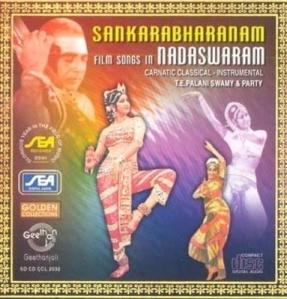 sankarabharanam-400x400-imad2r8gnyjansmh