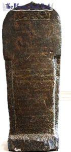 10_A-Buddhist-inscription