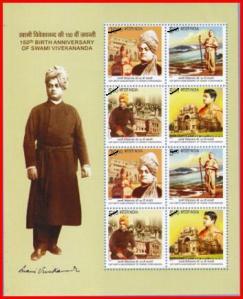 2012-Swami-Vivekananda